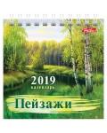 Календарь-домик 101*101мм, Hatber