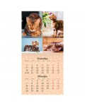 Календарь настен. перекид. на скрепке 30*30см, 6л. OfficeSpace