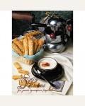 Книга для записи кулинарных рецептов Кофе, А5, 80л