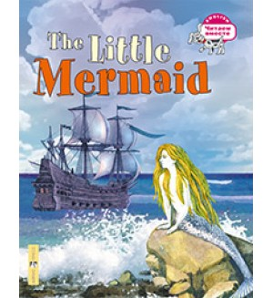 Карачкова А. Русалочка. The Little Mermaid. 3 уровень. Читаем вместе