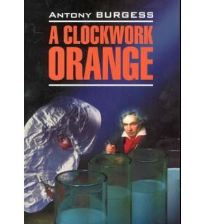 Берджесс Э. Заводной апельсин. Книга для чтения на английском языке