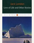 Лондон Д. Love of Life and Other Stories =