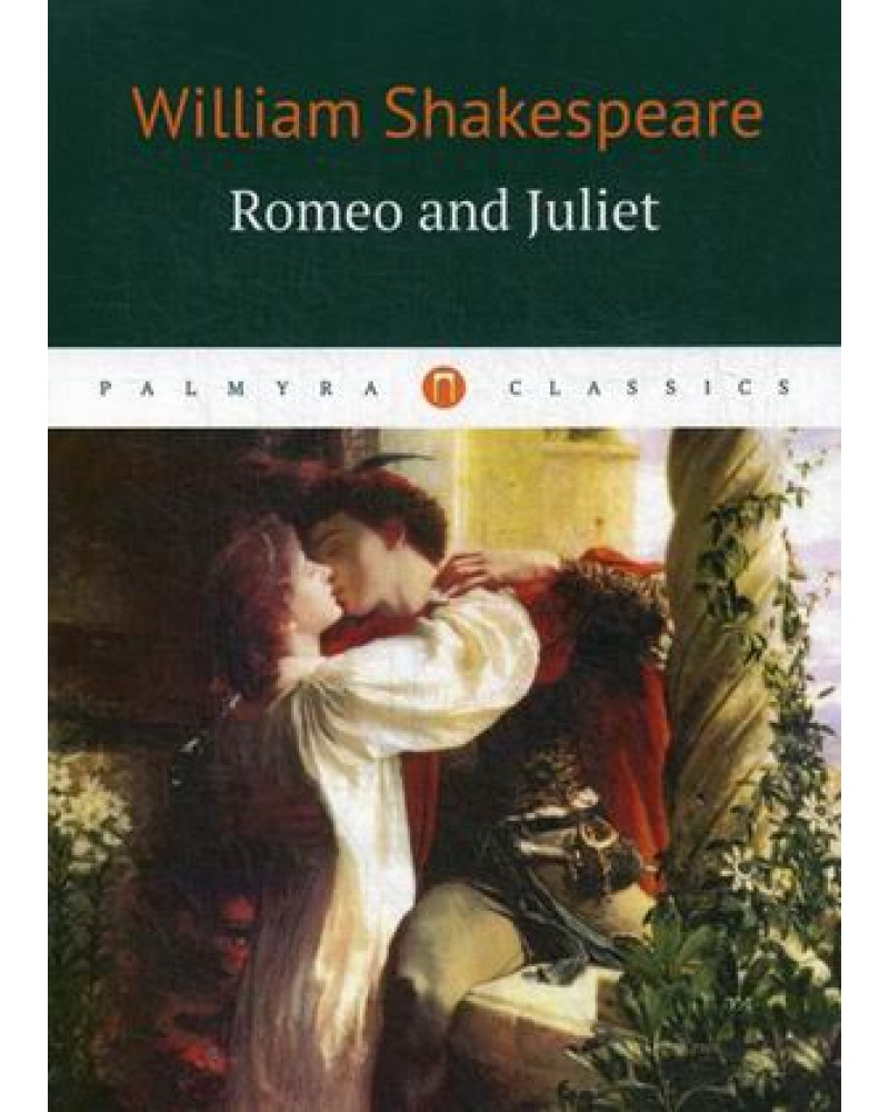 shakespeare and the use of farce in romeo and juliet
