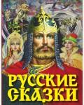 Толстой А. Платонов А. Афанасьев А. Русские сказки.