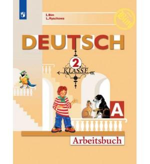 Бим И. Немецкий язык. Рабочая тетрадь. 2 класс. В 2-х частях. ФГОС
