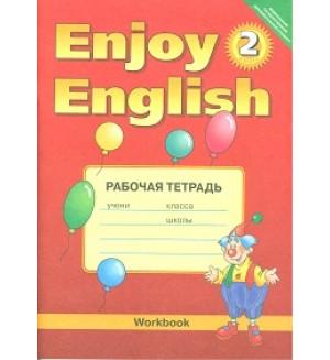 Биболетова М. Enjoy English. Английский с удовольствием. Рабочая тетрадь. 2 класс. ФГОС