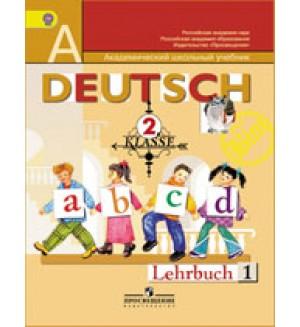 Бим И. Немецкий язык. Первые шаги. Учебник. В 2-х частях. 2 класс. ФГОС