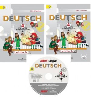 Бим И. Немецкий язык. Первые шаги. Учебник. В 2-х частях + 2 CD. 4 класс. ФГОС