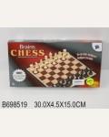Шахматы магнитные, 30см