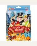 Карточная бизнес-игра