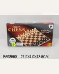 Шахматы,  пластик, 27 см