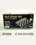 Набор 3 в 1 магнитные шахматы, шашки, нарды, 27см