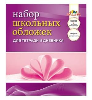 Обложка 210*350 для дневников и тетрадей, ПЭ 90 мкм