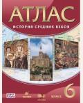 История Средних веков. Атлас. 6 класс. ФГОС