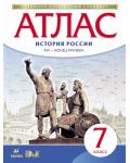 История России XVI - конец XVII века. Атлас. 7 класс. ФГОС