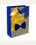 Пакет подарочный 26*32*12см Арт и Дизайн