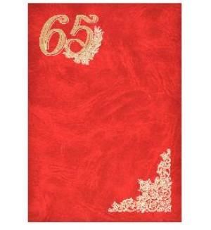 Папка адресная, «65 лет», красная
