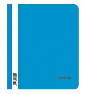 Папка-скоросшиватель пластик. Berlingo, А5, 180мкм, синяя с прозр. верхом, индив.