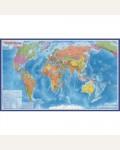 Политическая карта мира, 101*61см без ламинации