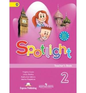 Быкова Н. Spotlight. Английский в фокусе. Книга для учителя. 2 класс. ФГОС