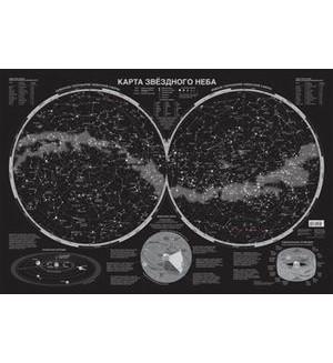 Карта звездного неба. Настенная, светящаяся (117x79 см). Карта в пластике