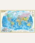 Физическая карта мира. Политическая карта мира. Карты двусторонние