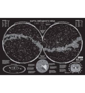 Карта звездного неба (светящаяся) A1. Карта в пластике