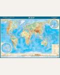 Физическая карта мира. Настенная карта с антибликовой ламинацией