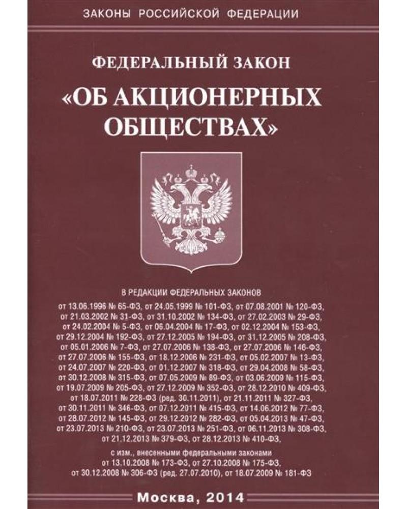 Официальное опубликование правовых актов в электронном виде