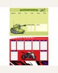 Расписание уроков с расписанием звонков А4 ArtSpace,