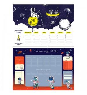 Расписание уроков с расписанием звонков A3 ArtSpace,