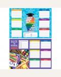 Расписание уроков с расписанием звонков A4 ArtSpace