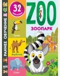 Зоопарк. Раннее обучение с наклейками