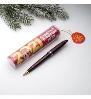 Ручка в тубусе «Счастья в Новом году»