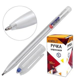 Ручка шариковая синяя 0,7мм, чернила на масляной основе, прозрачный пластиковый корпус