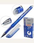 Ручка пиши-стирай гелевая 0,5мм синяя