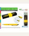 Ручка подарочная в футляре, стилус, желтая
