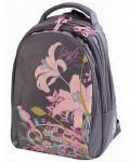 Рюкзак школьный Grizzly RG-657-1/5, цвет: лаванда