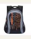 Рюкзак молодежный Grizzly RU-716-1/3, цвет: черный, серый