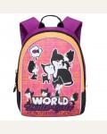 Рюкзак школьный Grizzly RG-658-1/3, цвет: фиолетовый, оранжевый