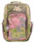 Рюкзак школьный Grizzly RG-660-2/2, цвет: бежевый