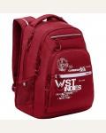 Рюкзак Grizzly, 31*43*20см, 2 отделения, 5 карманов, анатомическая спинка, красный