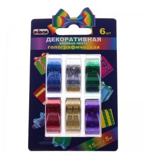Клейкая лента декоративная 15 мм*5 м, 6 шт, разноцветная, голографическая