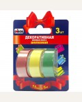 Клейкая лента декоративная 15 мм*5 м, 3 шт, разноцветная, шелковая