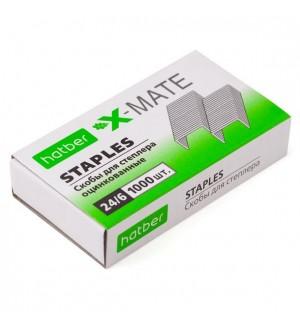 Скобы для степлера X-Mate №24/6, 1000 скоб, 6мм, оцинкованные в картонном боксе