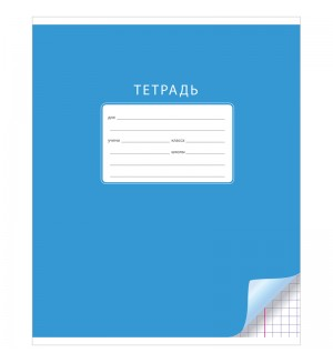 Тетрадь 12л., клетка ArtSpace