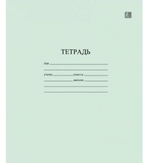 Тетрадь 18л. линия