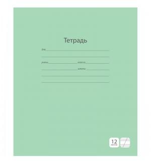 Тетрадь 12л. косая линия