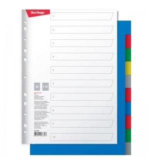 Разделитель листов Berlingo А4, 10 листов, без индексации, цветной, пластиковый