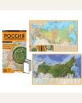 Карта складная Россия Политико-Административная и Спутниковая